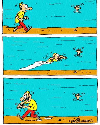Спасатель