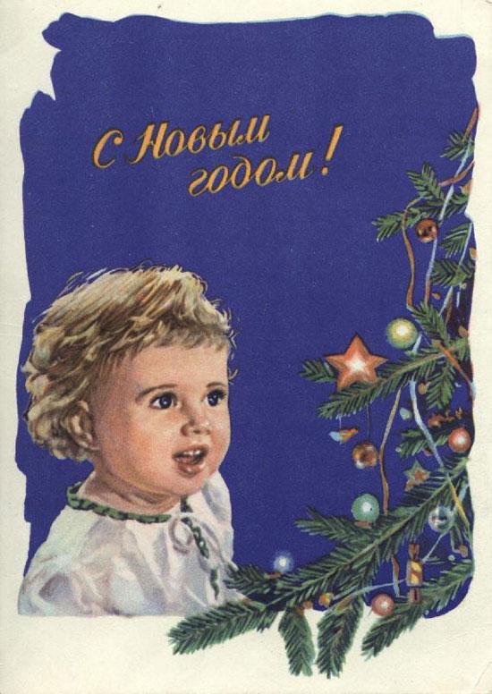 С новым годом советские новогодние